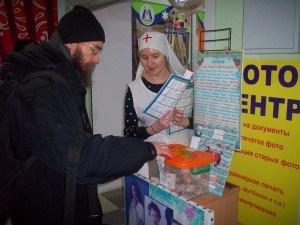 Сбор средств. ТК «Стрелец». 25 - 30 декабря 2017 г.